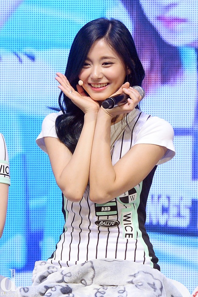 Image: TWICE Tzuyu / Dispatch