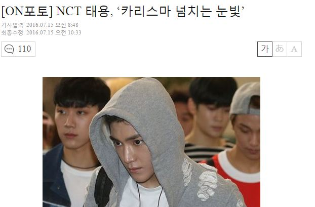Image: Screen capture of the changed title following complaints. Now reads NCT Taeyong, 'Eyes Overflowing with Charisma'