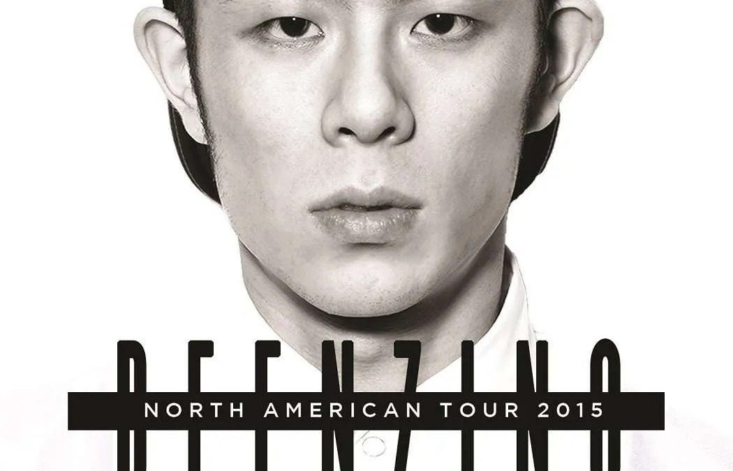 Beenzino North America 2015 Tour Announced With Absolutely No Details