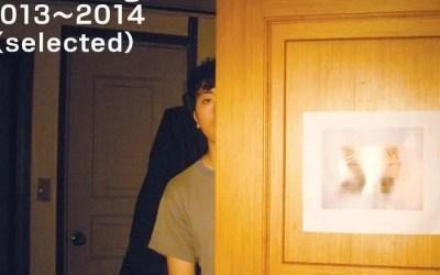 Taehyun CHOI : Parted Songs 2013~2014