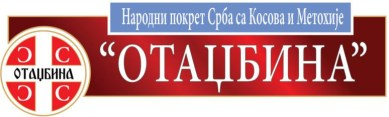 Image result for np otadzbina