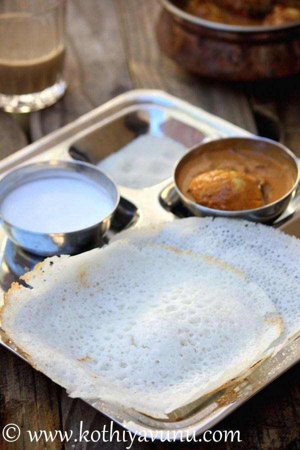 Kerala Appam -Palappam Recipe -How to make Appam