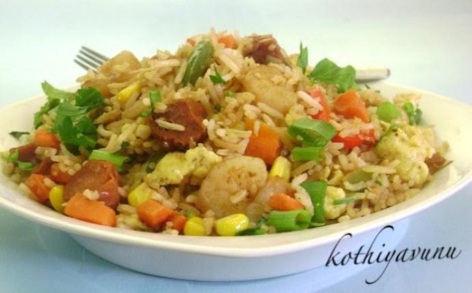 Sausage Shrimp Fried Rice |kothiyavunu.com