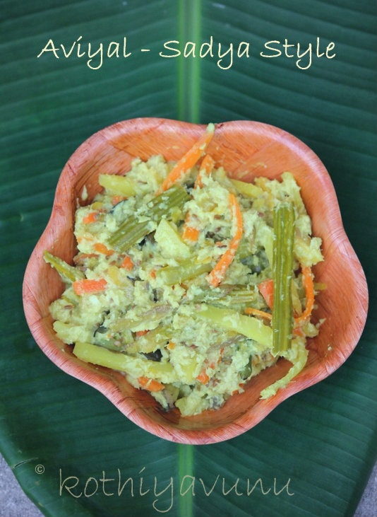 Aviyal - Avial Recipe - Kerala Sadya Recipes | Mixed Vegetables in Thick Coconut Paste