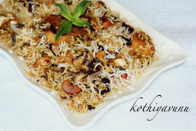 Meen Biryani Recipe | Fish Biryani Recipe - Kerala Style