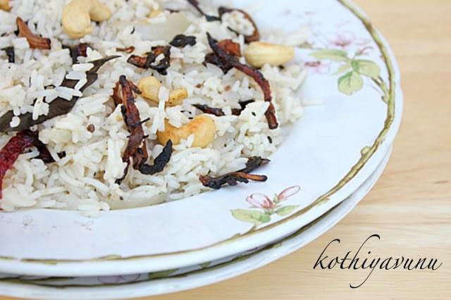 Kerala Ghee Rice
