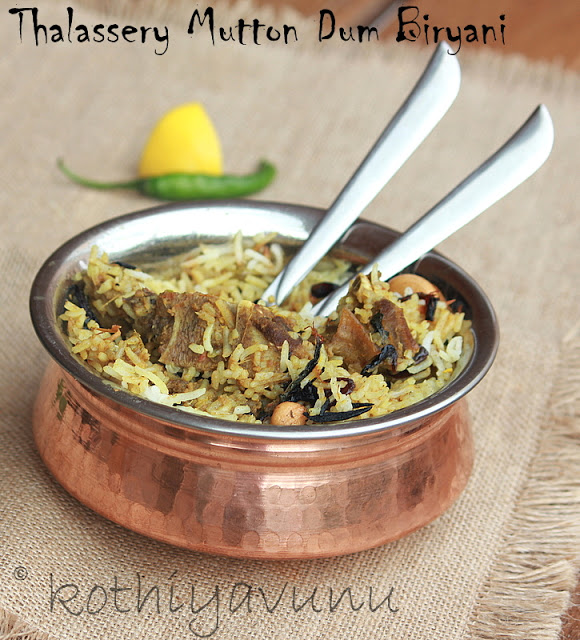 Thalassery Mutton Dum Biryani Recipe - Malabar Mutton Biryani and Biryani Chammanthi-Chutney