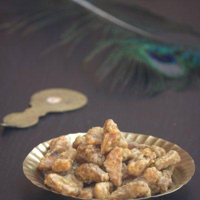 Sarkara Varatti / Sarkara Upperi /Jaggery Coated Banana Chips