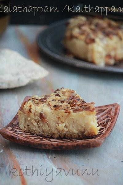 Kalathappam – Kalthappam Recipe – Sweetened version | Rice Cake with Jaggery