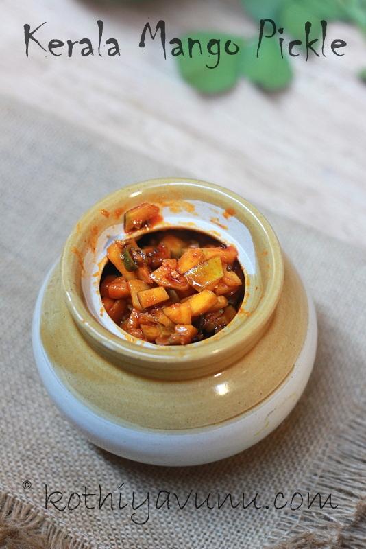 Manga Achar Recipe - Kadumanga Achar Recipe | Mango Pickle Recipe