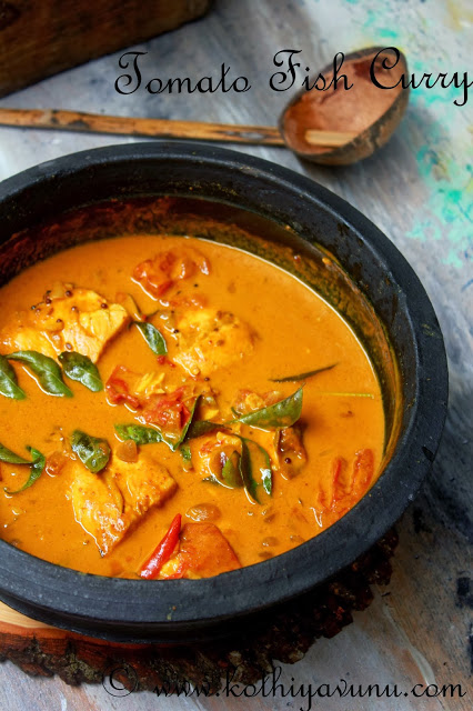 Fish Tomato Curry Recipe - Thakkali Meen Curry Recipe - Kerala Fish Curry with Tomato
