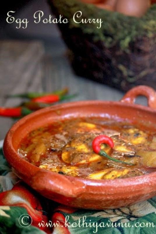 Egg Potato Curry -Kerala Style Egg Potato Curry |kothiyavunu.com