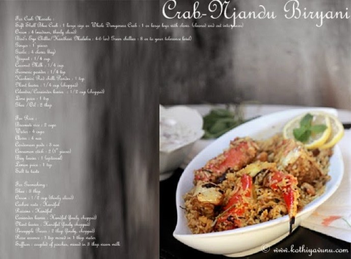 Crab Dum Biryani -Kerala Njandu BIryani |kothiyavunu.com