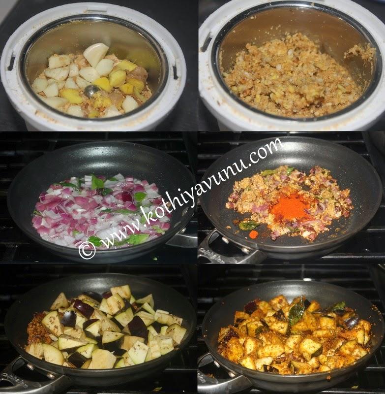 Eggplant -Brinjal Peanut Masala -Vazhuthananga Masala kothiyavunu.com