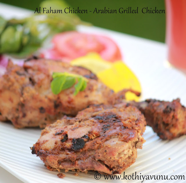 Al Faham Chicken -Arabian Grilled Chicken  kothiyavunu.com
