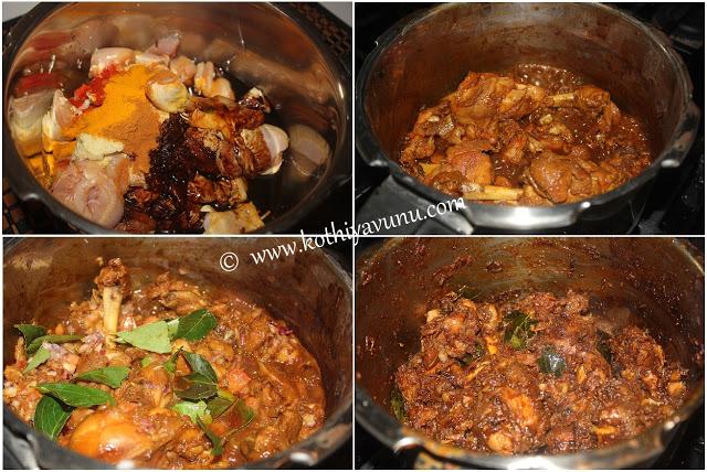One Pot Chicken Stir Fry |kothiyavunu.com