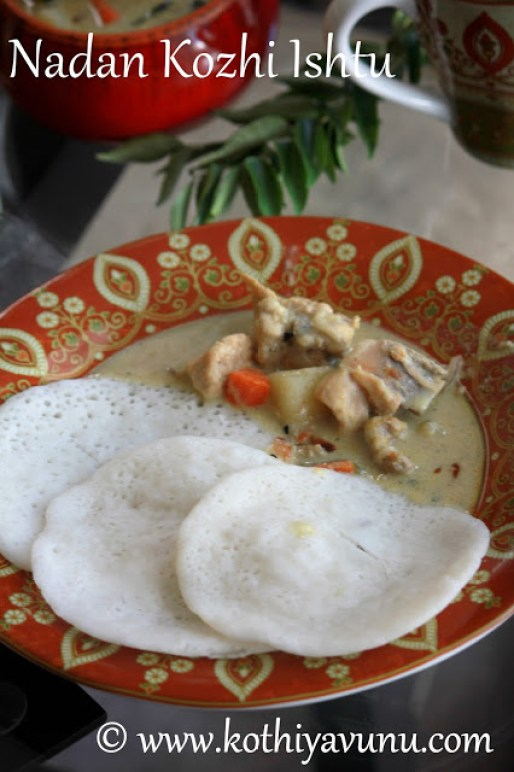 Appam and Kerala Chicken Stew |kothiyavunu.com