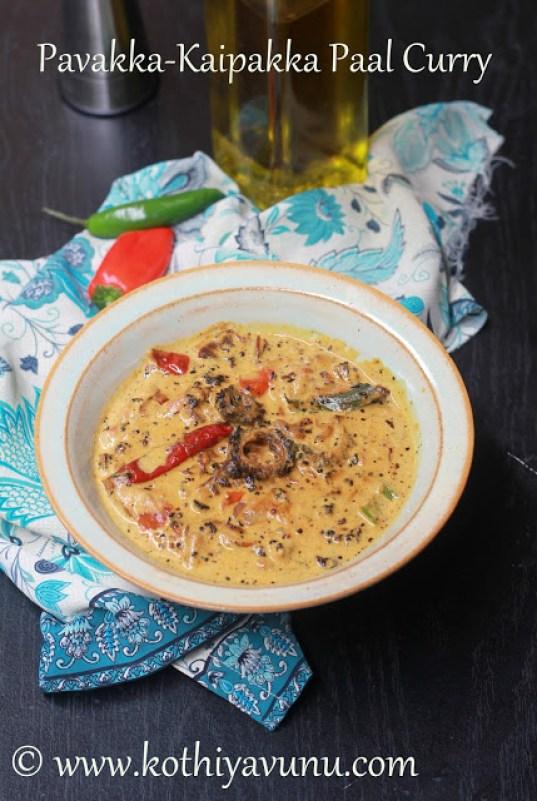 Pavakka Paal Curry -Bitter gourd curry |kothiyavunu.com