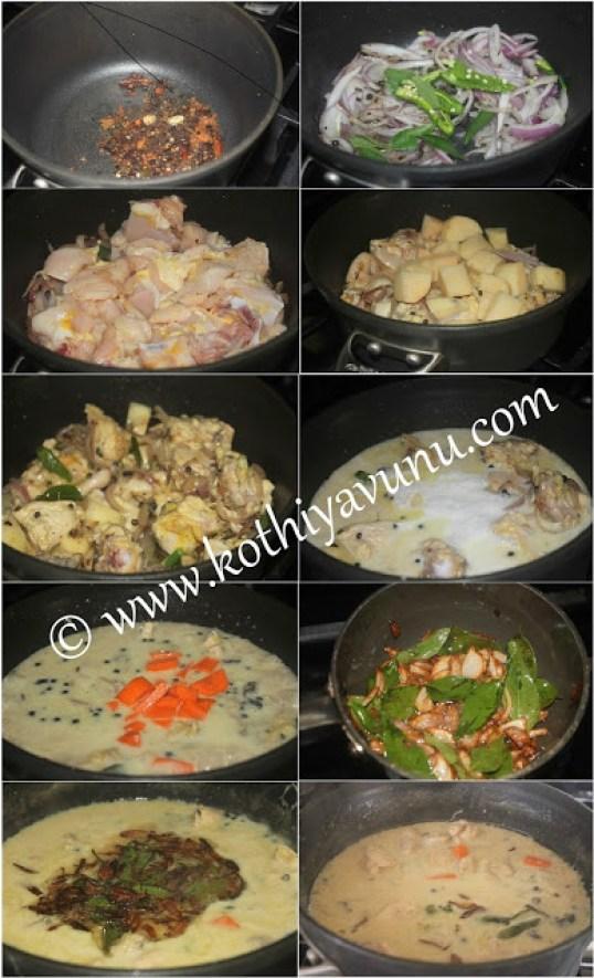 Kerala Chicken Stew Steps |kothiyavunu.com