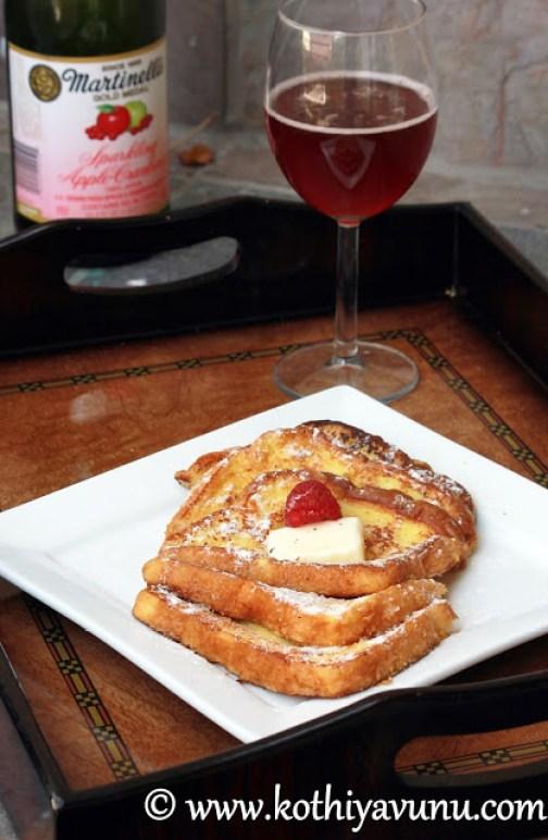Eggnog French Toast  kothiyavunu.com