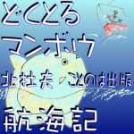 koto0064