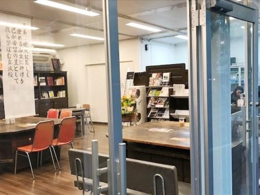 図書室入口