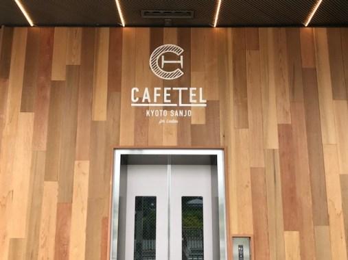 CAFETELエレベータ