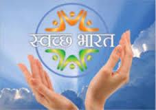 #swachhindia #MyCleanIndia –  Open...