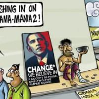 An ode to Obama ......... #Poem