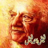Why Faiz Ahmed Faiz - the poet - was more revolutionary than romantic