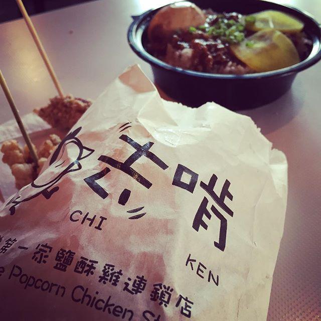 Yi ge gei zhen de Taiwan ren de xiao chi #haochi #popcornchicken #braisedpork