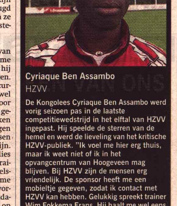 Cyriaque Ben Assambo