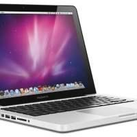 Vinn en ny MacBook Pro!
