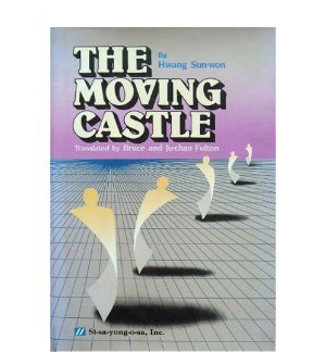 The Moving Castle book Cover