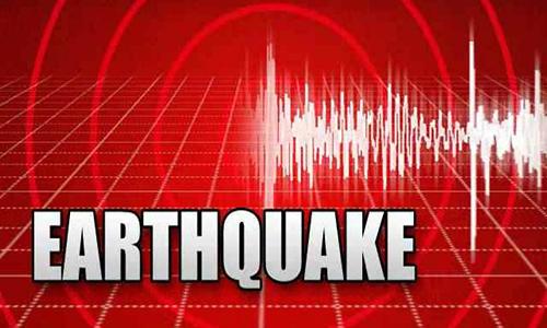 4.5 magnitude earthquake in Oklahoma felt in Missouri