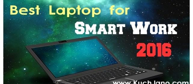 best-lp-for-smart-work