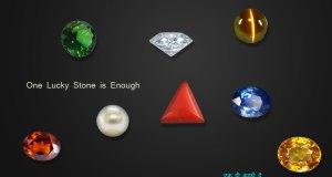 Duplicate Gemstones