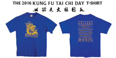 KFTCDAYT-shirt