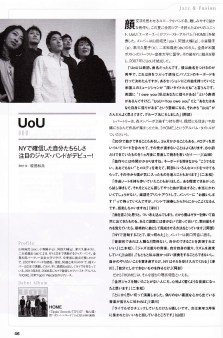 "Japanese Music Magazine""CD Journal"""