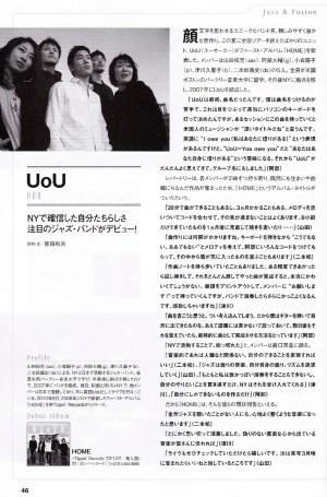 "Japanese Music Magazine""CD Journal"""