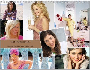 hot-jewish-moms-cover1-300×235