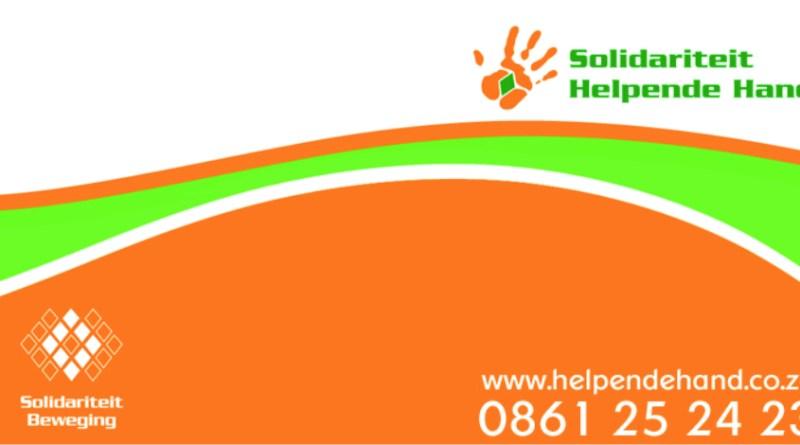 helpende-hand-logo-volledig