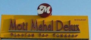 moti-mahal-kuwait