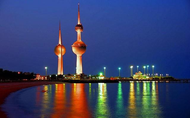 kuwait-tower-city