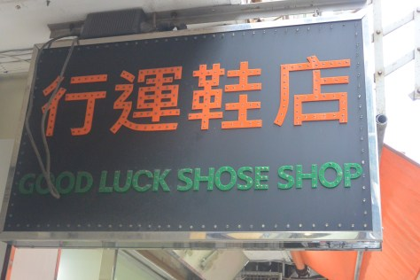 They didn't have much luck at the sign-maker's shop, though.