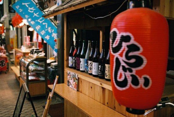 sake_japan