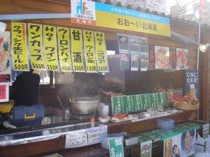 Food_Stall_Sapporo_Snow_Festival_Odori_Park
