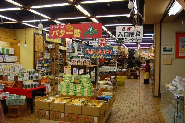 shop_in_hokkaido