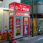atm_booth_in_tokyo