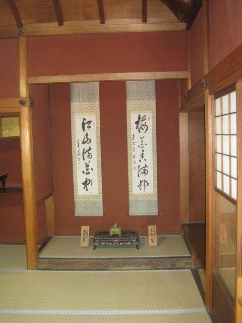 nomura_samurai_house_japanese_calligraphy_scrolls